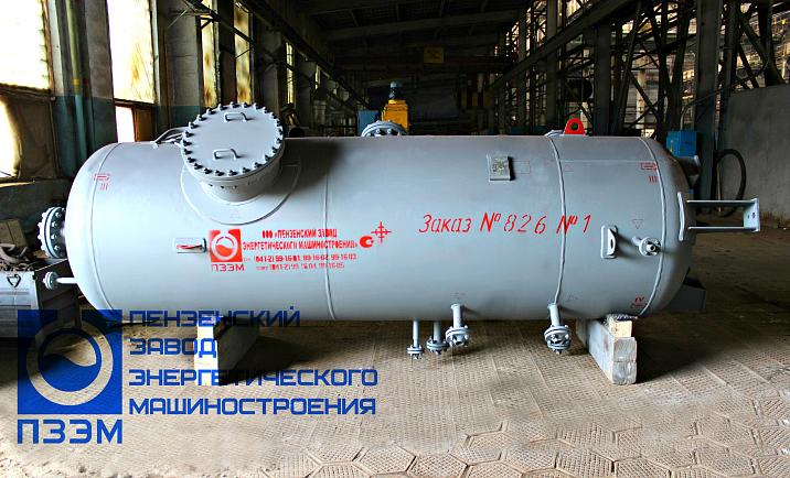 Сепараторы для газового конденсата