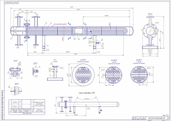 Конденсатор кожухотрубный (кожухотрубчатый) типа КНГ Самара Кожухотрубный конденсатор WTK CF 160 Липецк