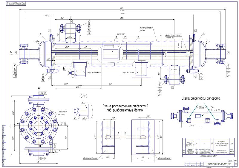 Холодильник кожухотрубный (кожухотрубчатый) типа ХНВ Великий Новгород Подогреватель высокого давления ПВД-К-300-17-3,5-4 Воткинск
